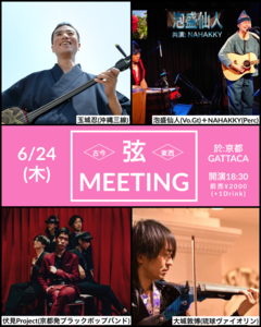 GATTACA01-2021-06-24.png